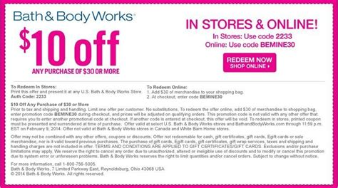 Bath And Body Works Printable Gift Card - bath and body printable coupons freepsychiclovereadings com