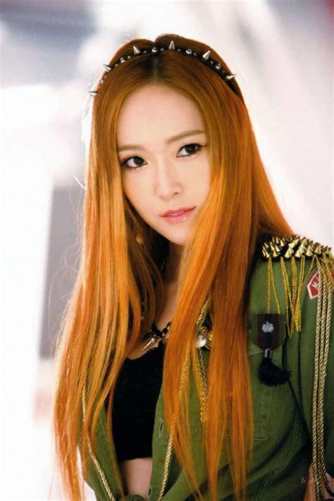 jessica jung i got a boy high light 23 best images about jessica jung on pinterest her hair