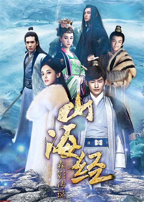 dramacool wu xin cinderella and four knights engsub 2016 korean drama