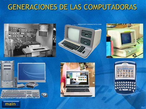 generacion de las computadoras las generaciones de las computadoras ppt