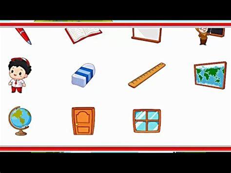 Cd Tutorial Menjelajah permainan edukasi untuk anak tk tebak benda yang ada di ruag kelas