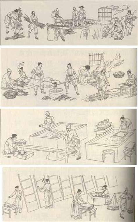 Cai Lun Paper Process - 4 inventions