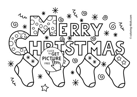 free christmas coloring pages kids merry christmas socks coloring pages for kids printable