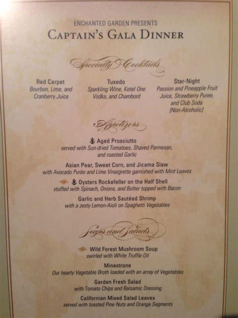 fancy dinner menu tonight 39 s dinner menu fancy