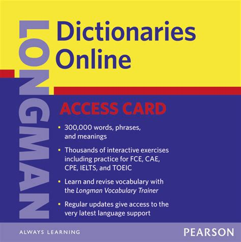 dictionary uk longman dictionary html autos weblog
