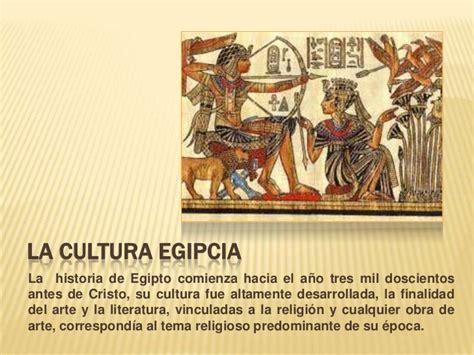 imagenes literatura egipcia mesopotamia y egipto en su literatura