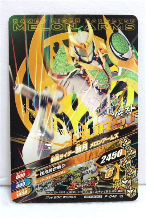 068rhs Kamen Rider Zangetsu 1 ganbarizing p 048 kamen rider zangetsu melon arms