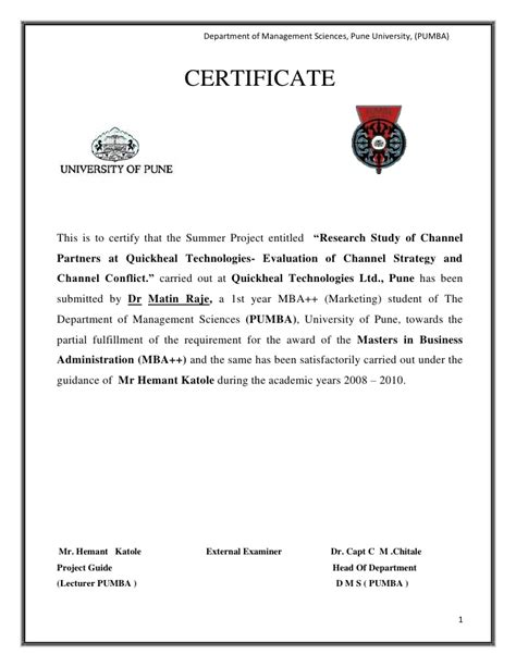 Certificate Letter For Project Quickheal Report