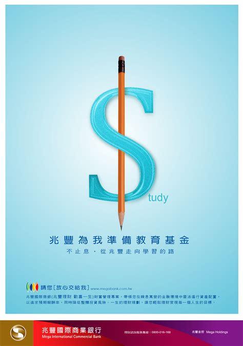 email bank mega mega bank poster hammer wang