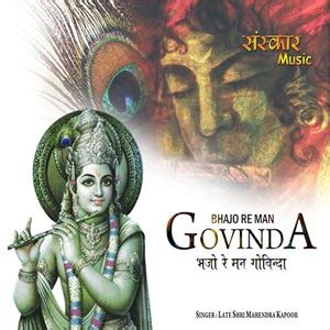 Blockers Jamuna Natwar Nagar Nanda Song Natwar Nagar Nanda Mp3 Song Hungama