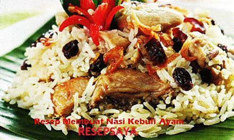 resep cara membuat nasi goreng kambing paling enak resep 18 best aneka resep nasi images on pinterest fried rice