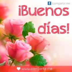 imagenes de rosas rojas con frases de buenos dias buenos dias con rosas fotos para facebook portadas