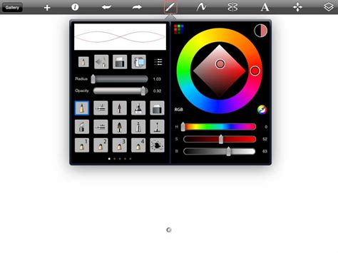 sketchbook pro iphone ios app spotlight livingroom and sketchbook pro the