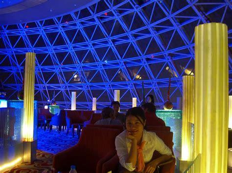 blue room ufo shanghai 2006