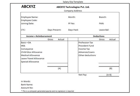 6 cash payment slip technician salary slip