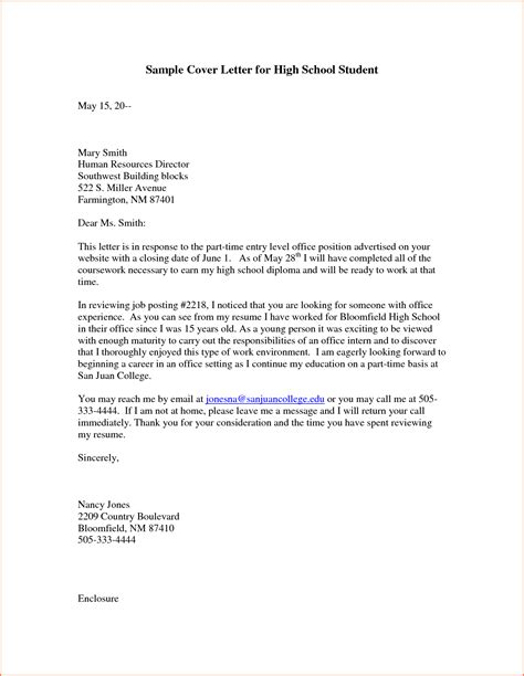 cover letter for scholarship application 9 sle of scholarship cover letters cover letter exles