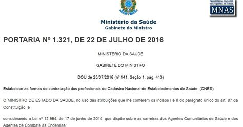 portaria dos agentes comunitrio de saude 2016 portaria n 186 1 321 de 22 de julho de 2016 estabelece as