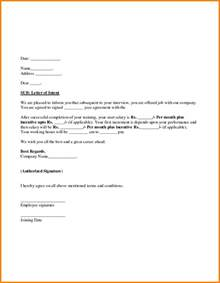 employee application form template ebook database