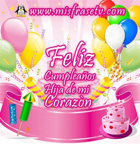 imagenes de cumpleaños para la hija imagenes para cumplea 241 os demi hija imagui