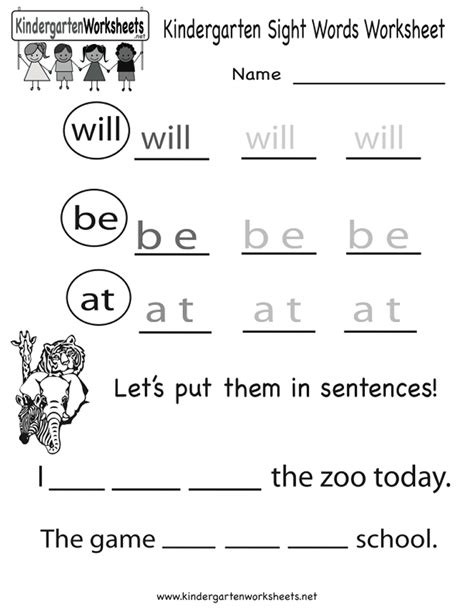 Free Printable Kindergarten Sight Word Worksheets index of images printables sight words