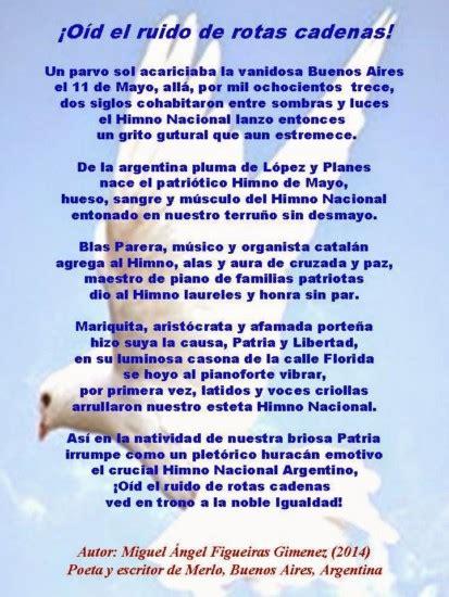 himno pascua 2016 nuvel estatal d 207 a del himno argentino 11 de mayo im 225 genes letra video