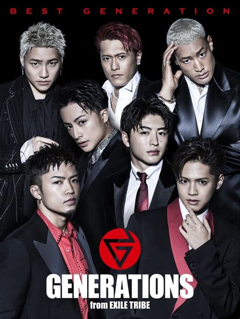 best generation songs generations from exile tribe best generation 2cd 3dvd