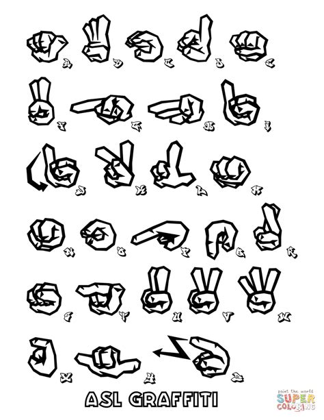 asl alphabet coloring pages asl graffiti alphabet set coloring page free printable