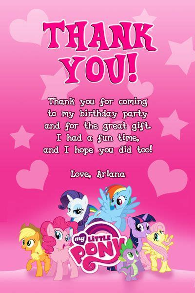 my pony thank you card template my pony thank you card 2 invitations