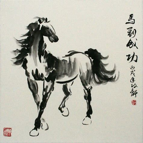 chinese rise rapidly horse painting asian horse artwork