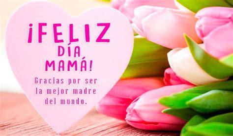 palabras cortas alusivas al dia de la madre frases dia de las madres cortas imagenes de cumplea 241 os feliz