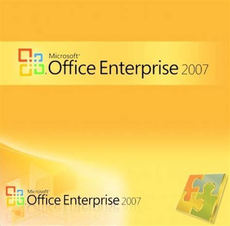 Microsoft Office Enterprise 2007 microsoft office 2007 enterprise presp3 dreamedition 2011 8 master of software free