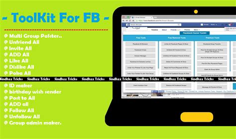 fb toolkit toolkit for fb facebook all auto tool tricks at one place