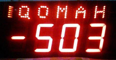 Jam Jadwal Waktu Sholat Masjid 1 Iqomah Counter 110 X 50cmjpg harga jam digital masjid jadwal waktu sholat digital abadi