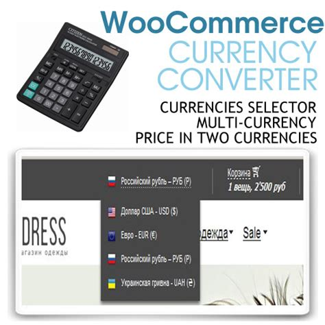 currency converter woocommerce woocommerce currency converter multicurrency saphali studio