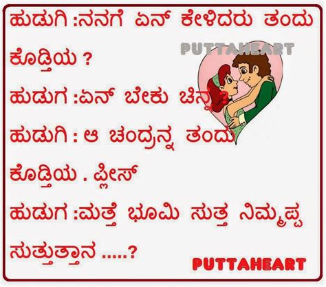 Wedding Anniversary Songs In Kannada by Quotes Kannada Quotes