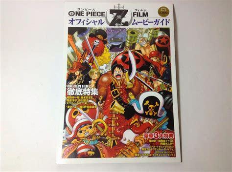 film z one piece pelicula completa one piece film z gu 237 a oficial pel 237 cula c poster anime