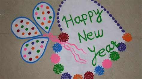 new year designs new year designs rangoli www pixshark images