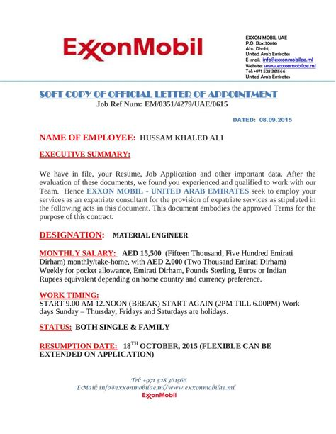 exxon contract appointment letter archive