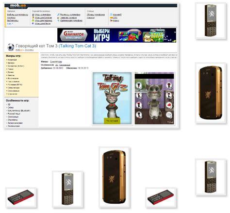 jar themes for java mobile talking tom jar for java mobile
