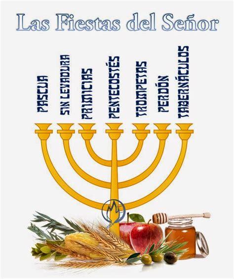 Calendario Fiestas Judias 2015 Octubre 2014 C C Hay Paz Con Dios