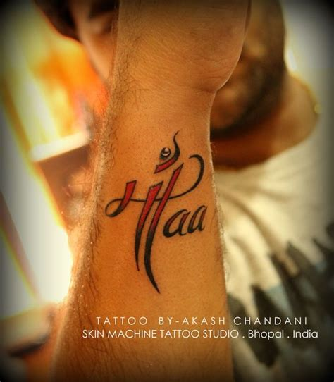 tattoo photo maa small custom drawing tattoo maa paa tattoo by akash