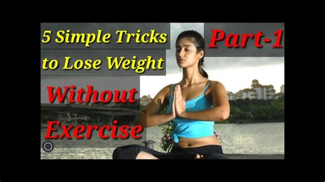 A Trick That Helps To Lose Weight by 5 Simple Tricks To Lose Weight Without Exercise Part 1