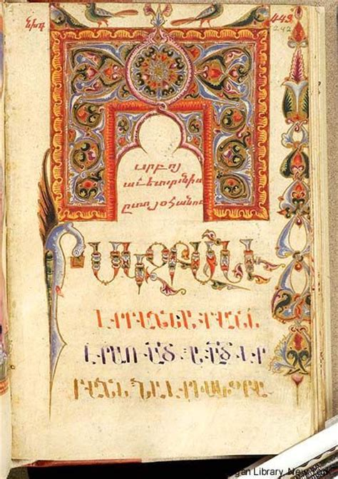 12th Century Renaissance Essay by 1000 Images About Russian Scroll Blank On Hermitage Museum 12th Century And 14th