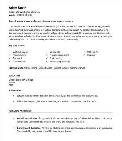 warehouse distribution resume warehouse worker sample resume