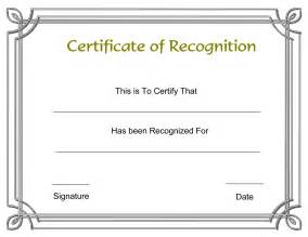 Certificate Of Recognition Template Free by Best Photos Of Free Printable Employee Recognition