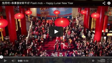 flash mobs traditional lunar new year songs miss