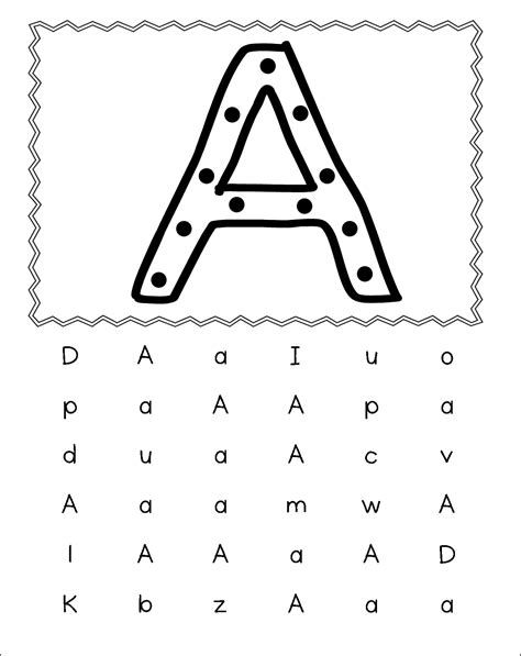 Find By Recognition Inspired By Kindergarten Center Books Alphabet Recognition Motor Skills