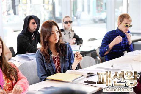 film drama korea fashion king fashion king korean drama 2012 패션왕 hancinema