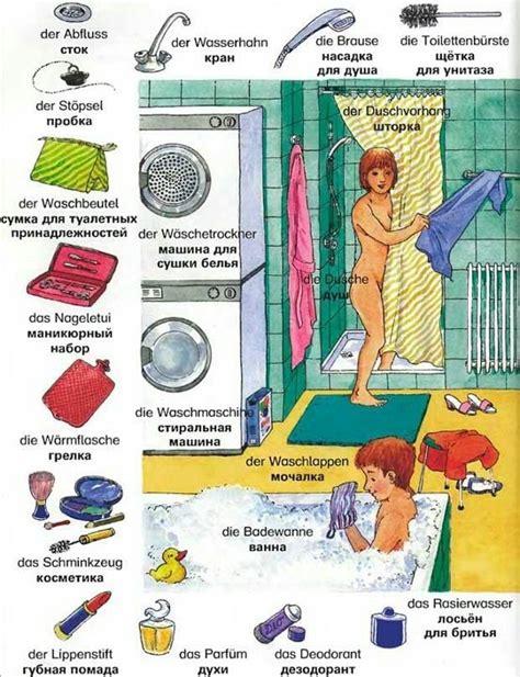 german word for bathroom 337 best images about sprechen sie deutsch on pinterest english premium and deutsch