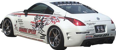 nissan 350z chargespeed rear bumper nissan 350z z33 chargespeed rear bumper bmm performance